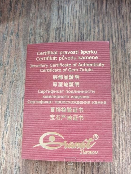 Набор серебряный с сертификатом., фото №7