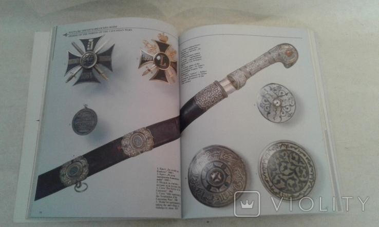 Русские-и-советские-боевые-награды, фото №5