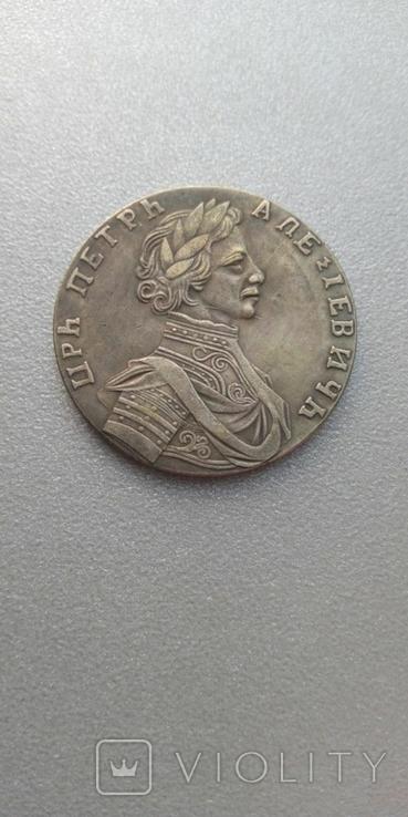 Полуполтинник московский 1713 год Петр I копия, фото №2