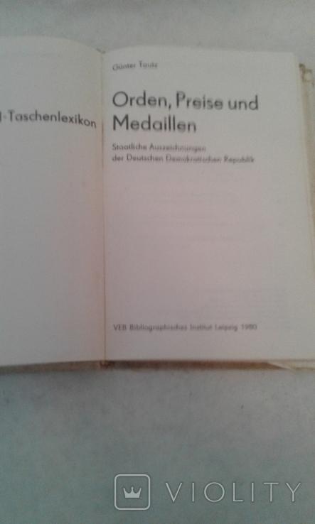 Книга-на-немецком-языке-о-наградах-190страниц, фото №4