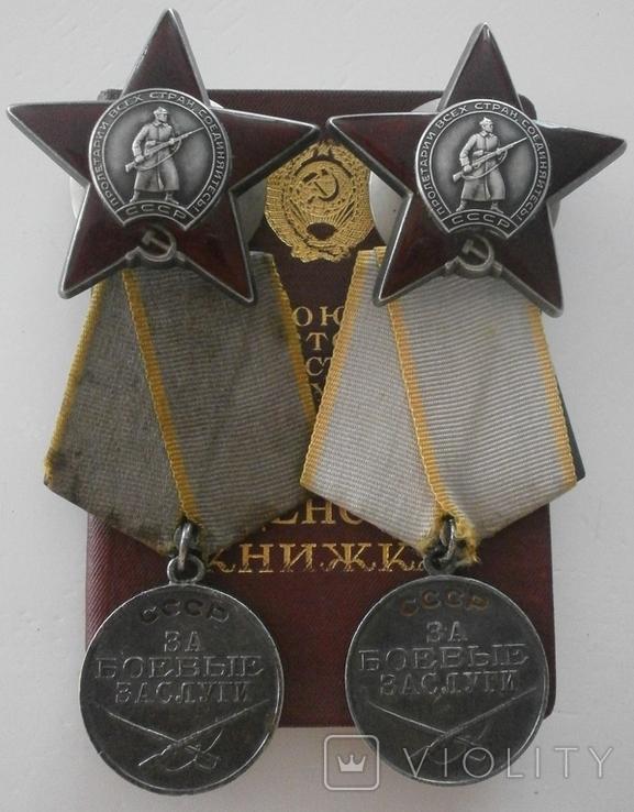КЗ за Корею,спасение советских летчиков, фото №2