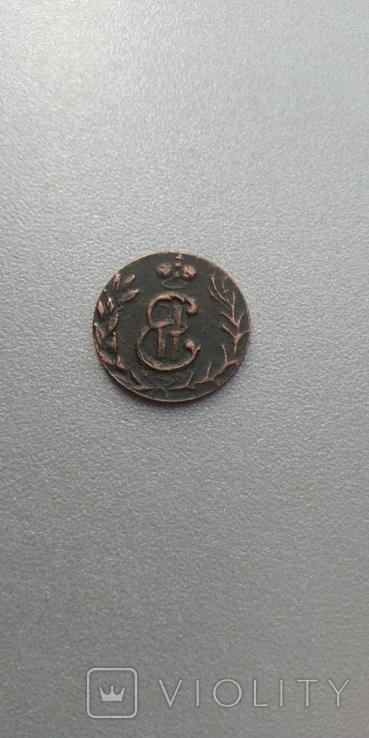 Полушка 1764 года Екатерины 2 копия, фото №3