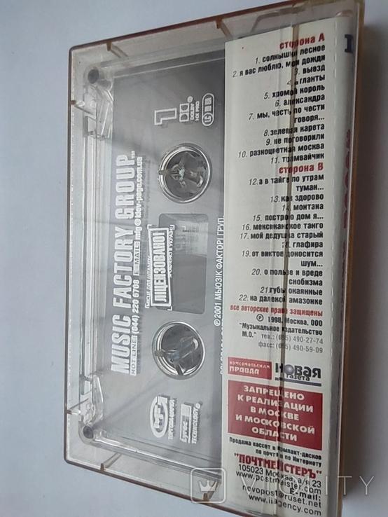 Время наших песен. Барды. Середина 90-х годов. Запрещено к распространению в Москве, фото №5