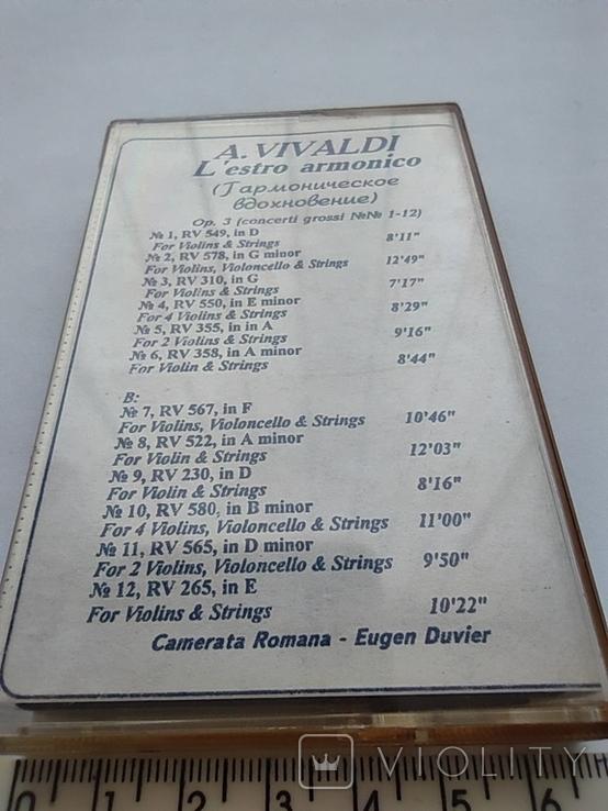 Антонио Вивальди. Гармоническое вдохновение. Кассета из 90-х годов., фото №3