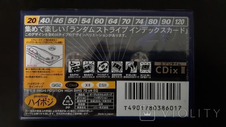 Касета Sony CDix II 20 (Release year: 1996), фото №3