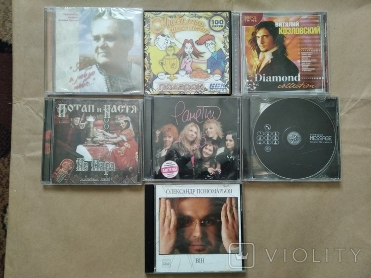 Лицензионные диски, фото №2