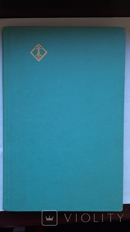 414 шт Королевские територии, марки с 1899 года-1960год, фото №13