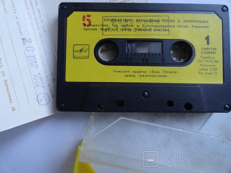 Студийные кассеты с кассетницей, фото №7