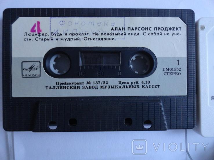 Студийные кассеты с кассетницей, фото №12
