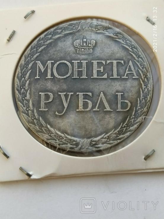 Рубль. Копия., фото №2