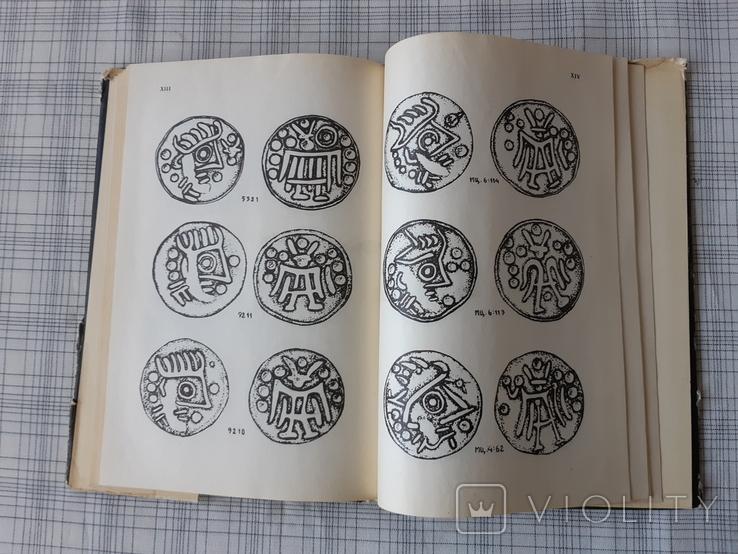 Нумизматика Античной Грузии. Г. Ф. Дундуа (2), фото №8