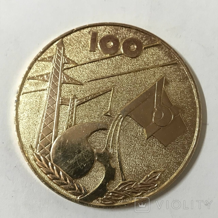 Настольная медаль 100 лет Актюбинск, фото №3