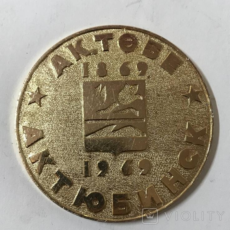 Настольная медаль 100 лет Актюбинск, фото №4