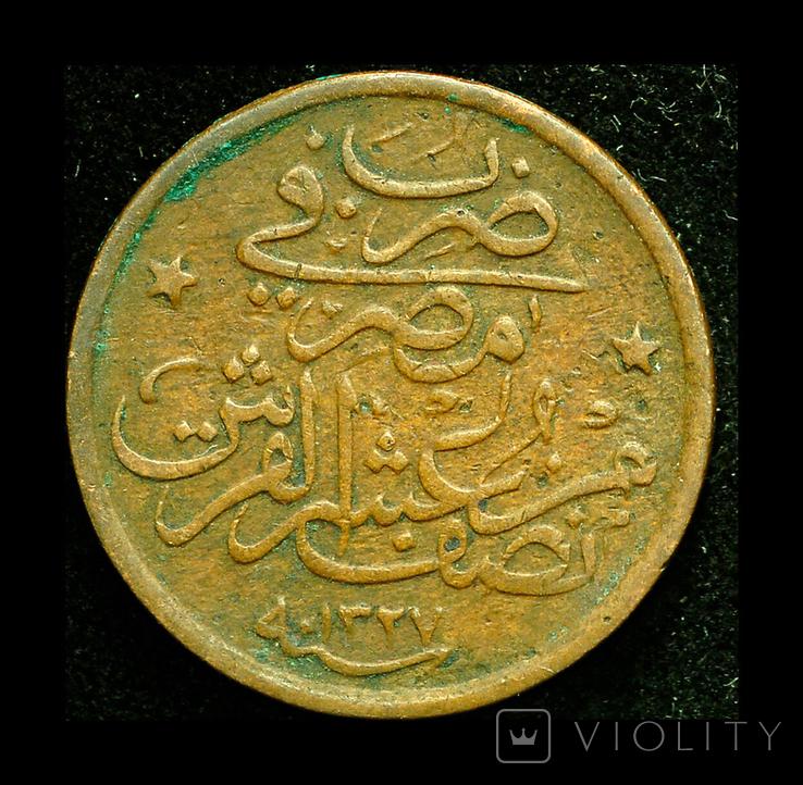Египет 1/20 кирш 1911, фото №2