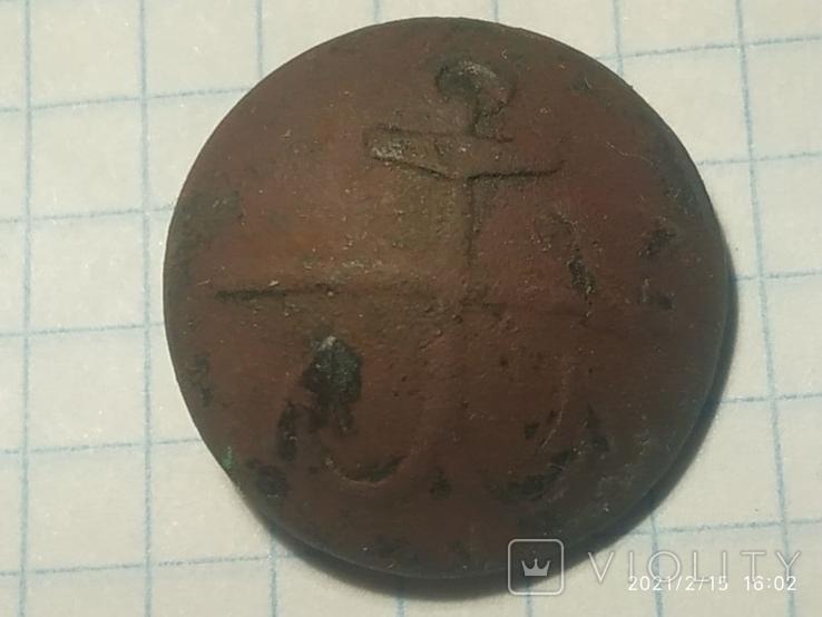 Пуговица якоря Бухь, фото №2