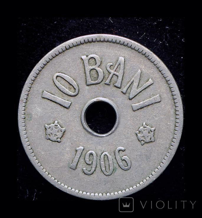 Румыния 10 бани 1906, фото №2