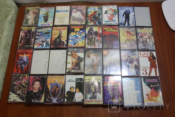 Диски с фильмами, с музыкой, игра, аудиокассеты, фото №3