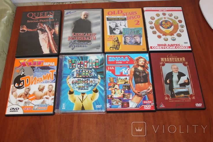 Диски с фильмами, с музыкой, игра, аудиокассеты, фото №5