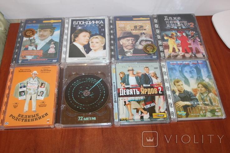 Диски с фильмами, с музыкой, игра, аудиокассеты, фото №6