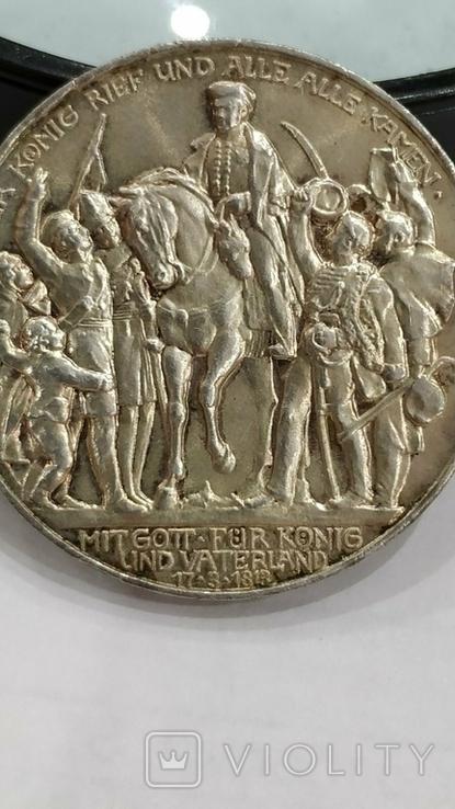 3 марки 1913 г. 100 летие Битвы Народов., фото №2