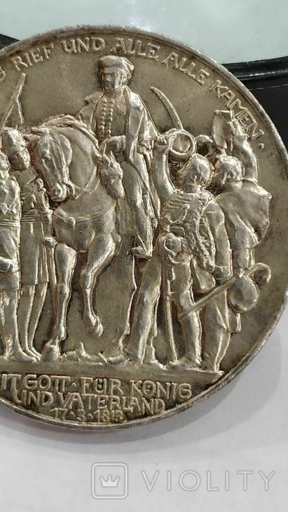 3 марки 1913 г. 100 летие Битвы Народов., фото №3