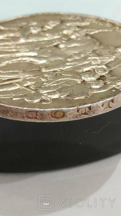 3 марки 1913 г. 100 летие Битвы Народов., фото №11