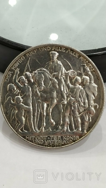 2 марки 1913 г. 100 летие Битвы Народов., фото №2