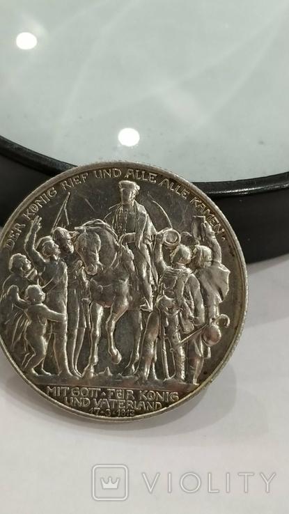 2 марки 1913 г. 100 летие Битвы Народов., фото №4