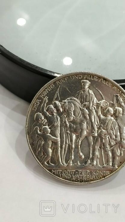 2 марки 1913 г. 100 летие Битвы Народов., фото №5