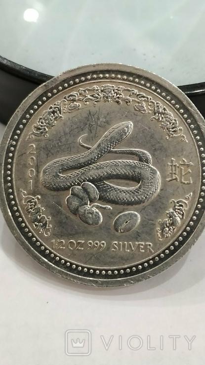 50 центов 2001г. Год змеи. СЕРЕБРО 999. АВСТРАЛИЯ., фото №6