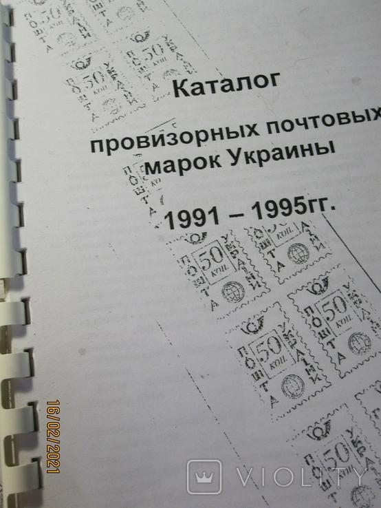 Каталоги, копия (в описании)., фото №4