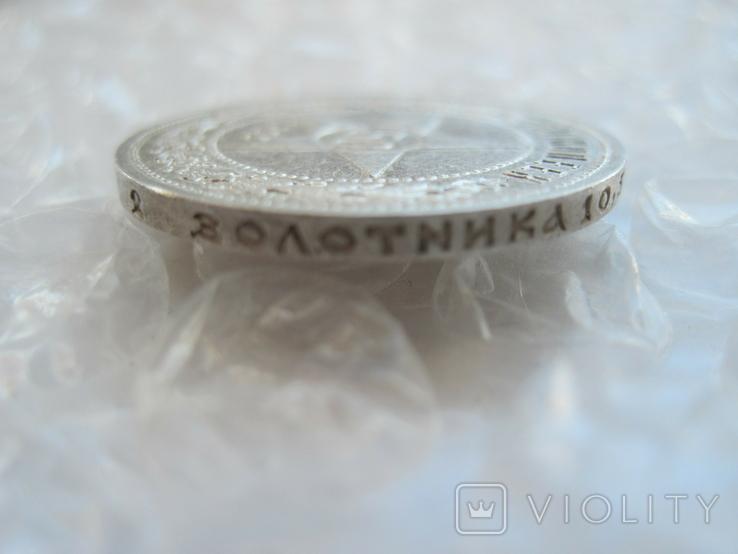 50 копеек РСФСР 1922 года (А.Г), фото №8