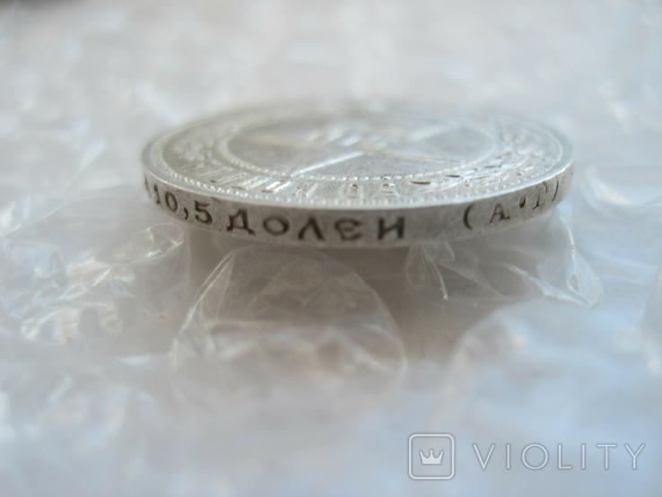 50 копеек РСФСР 1922 года (А.Г), фото №9