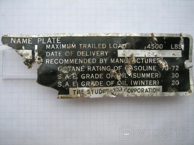 Антуражний шильдик з Колтівского коридору., фото №2