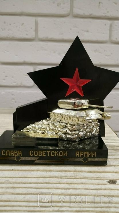 Танк. Слава Советской Армии., фото №6