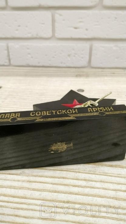 Танк. Слава Советской Армии., фото №10