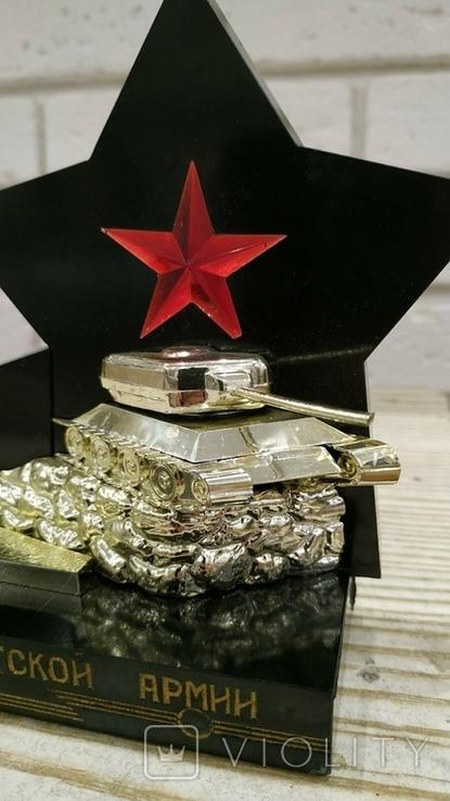 Танк. Слава Советской Армии., фото №11