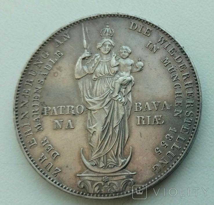 2 гульдена 1855 Баварія, фото №2