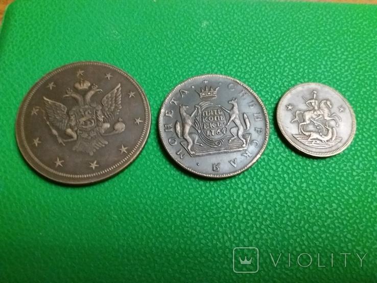 Три рідких монети(копії), фото №3