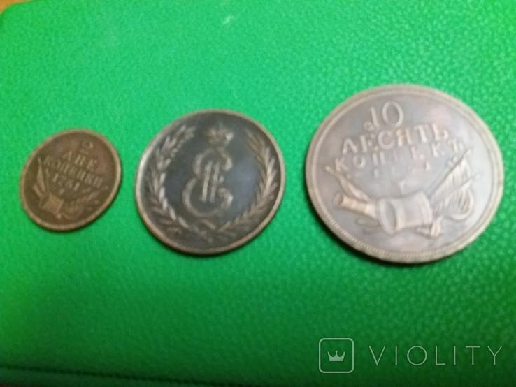 Три рідких монети(копії), фото №4