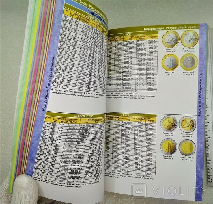Каталог Монет из Недрагоценный Металлов и Банкнот Евро 1999-2022, фото №7