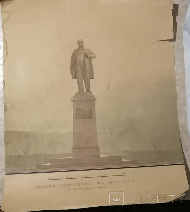 Проект памятника Т. Г. Шевченко, автор архитектор Суворов Всеволод Леонидович, фото №2