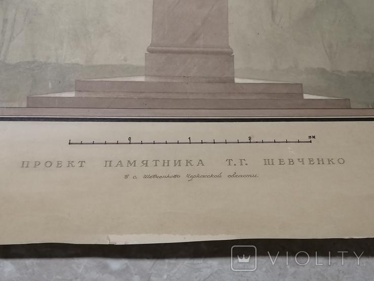 Проект памятника Т. Г. Шевченко, автор архитектор Суворов Всеволод Леонидович, фото №6