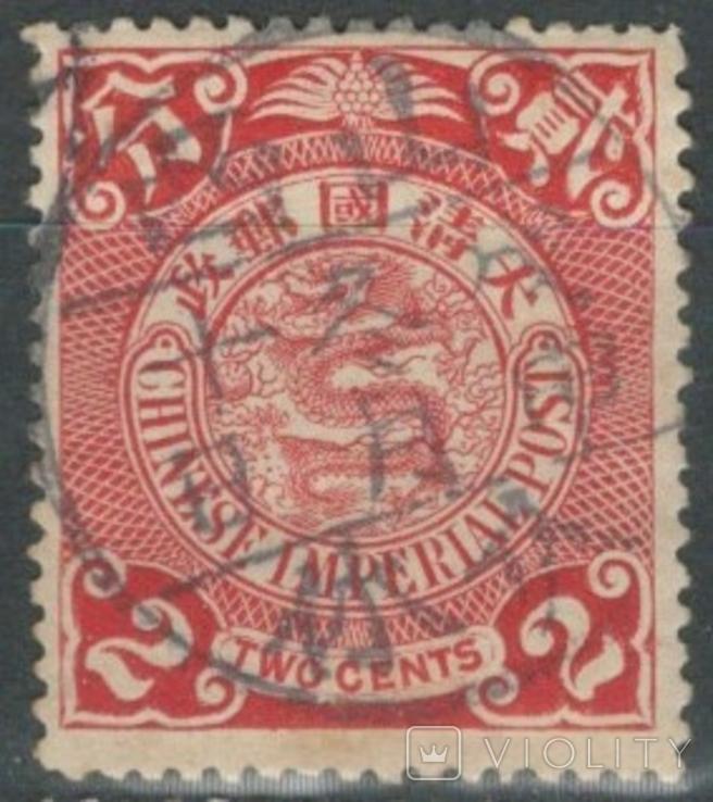 Ж35 Китай 1902 №61