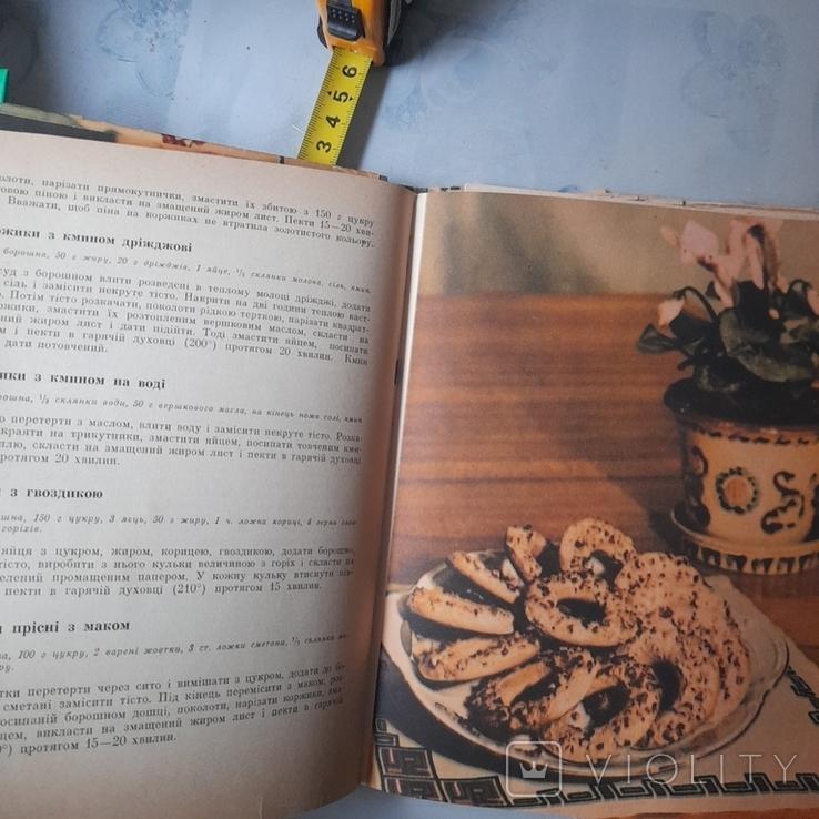"""Дарія Цвек """"Солодке печиво"""" 1969р., фото №6"""