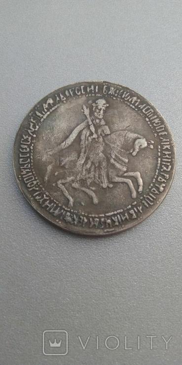Рубль 1654 года копия монеты алексей михалыча белый, фото №2