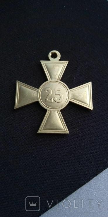 Крест Германия Третий Рейх Крест за 25 лет выслуги в Вермахте желтый копия, фото №2