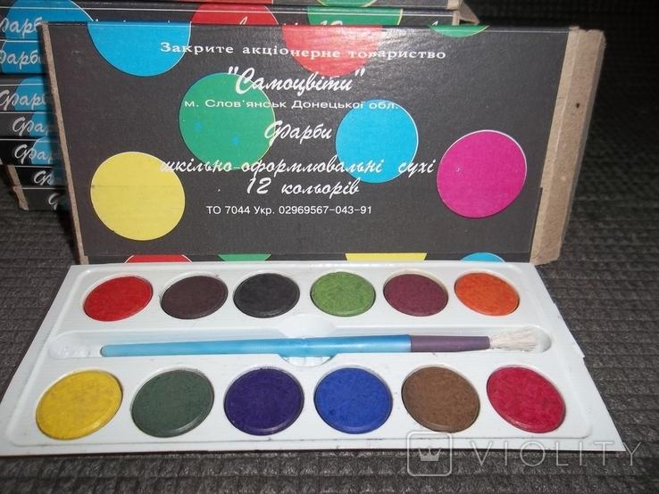 Краски 12 цветов.10 упаковок., фото №5