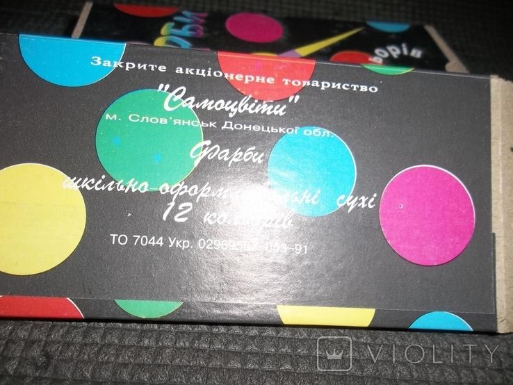 Краски 12 цветов.4 упаковки., фото №5