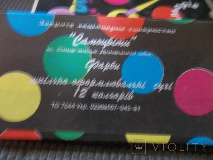 Краски 12 цветов.4 упаковки., фото №7